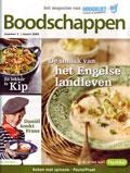 boodschappen magazine maart 2009