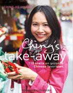 Ching's Take Away door ChingHe Huang