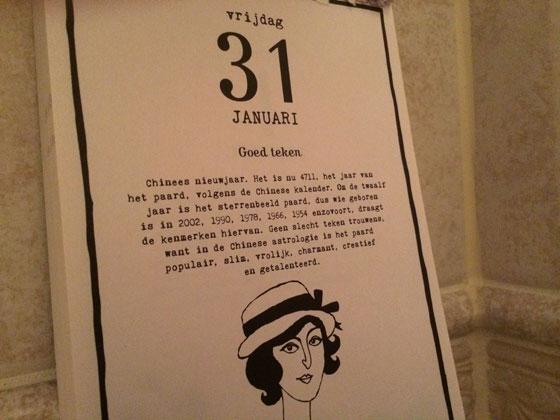 kalender 31 januari 2014